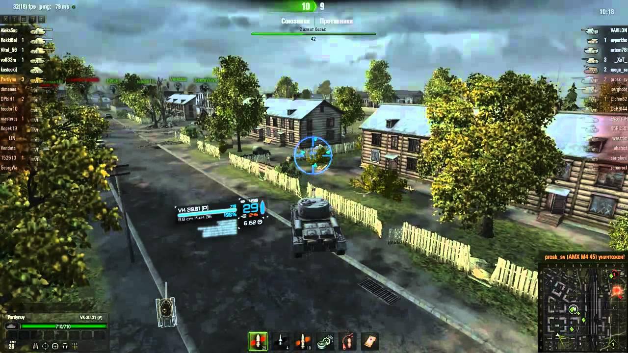 wot artillery sight