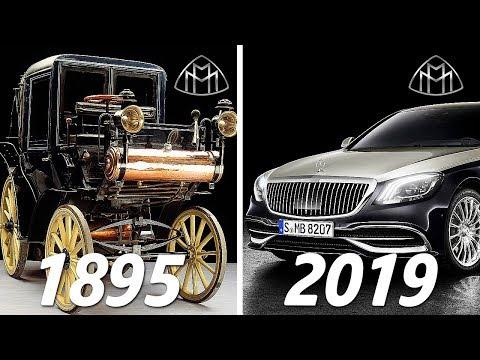Как выглядела первая машина