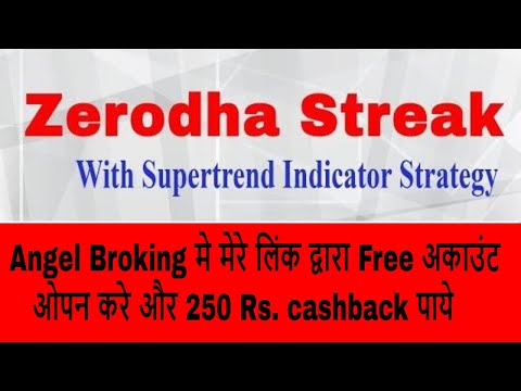 streak zerodha with supertrend algo - YouTube