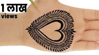 हार्ट शेप मेहंदी डिजाईन Latest Mehndi Designs For Hands - Heart Mehndi Design #49 @jaipurthepinkcity
