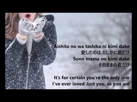 シン・スンフン 신승훈  さよなら(SAYONARA with English lyrics