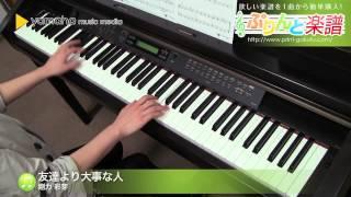 使用した楽譜はコチラ http://www.print-gakufu.com/score/detail/10288...