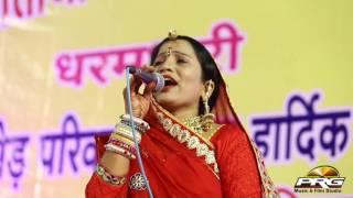 Rajasthani Live Bhajan 2016 HINDOLO | Sarita Kharwal New Song 2016 | G