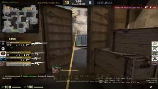 CS:GO и GTA5 Online