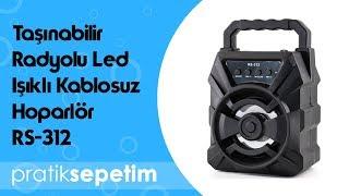 Taşınabilir Radyolu Led Işıklı Kablosuz Hoparlör RS-312 Ürün İncelemesi