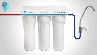 Обзор тройного фильтра для воды Ecosoft Standard FMV3ECOSTD