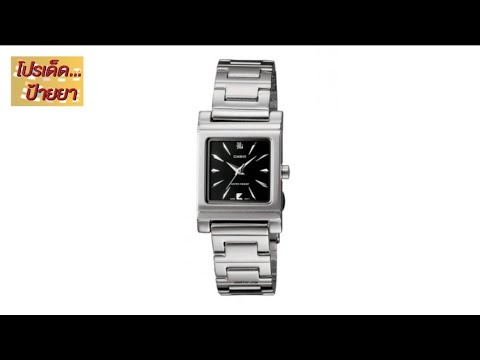 CASIO GENERAL นาฬิกาข้อมือผู้หญิง สายสเตนเลสสตีล สีดำ ลดเหลือ 600.- จากราคาปกติ 1,500.-  ลดไป 60%
