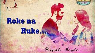 Roke Na Ruke Naina( Badrinath Ki Dulhaniya) Rupali Moghe| Cover|NFS|Arijit Singh| Amaal Mallik |
