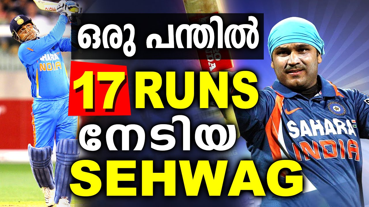 Sehwag breaks sachin record with 219: 4th odi (indore) 2 of 2.