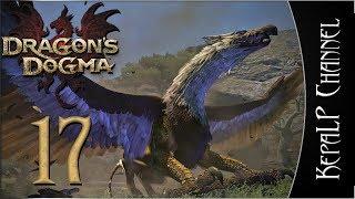 Dragon's Dogma: Dark Arisen - Охота началась! #17