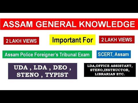 ASSAM POLICE FOREIGNER'S TRIBUNAL EXAM //  ASSAM G.K.