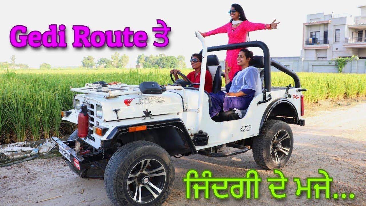 Preeti Challi Gedhi Route te Apnia Friends naal... Majhe Jindagi de...