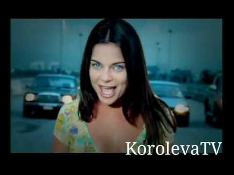 Наташа Королёва — Было или не было