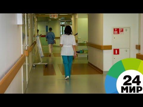 В Астане открыли уникальное отделение для недоношенных детей - МИР 24