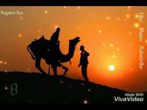 Kesariya balam Rajasthani song lyrical video