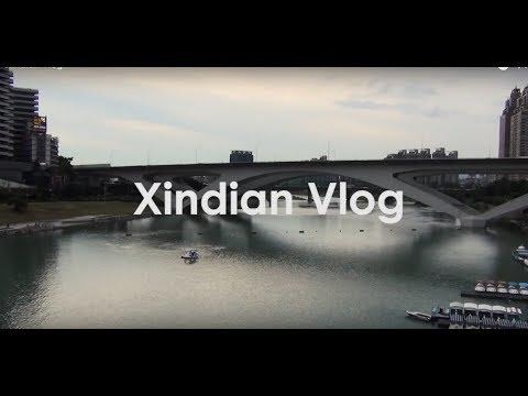Xindian Vlog