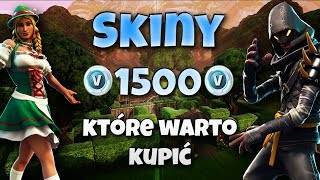 SKINS FOR 1500 V-BUCKS WHICH WORTH TO BUY | FORTNITE