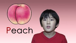 子供英語 アルファベットの発音 P - Peach: Your Child Can Learn the 26 Capital Letters of the Alphabet