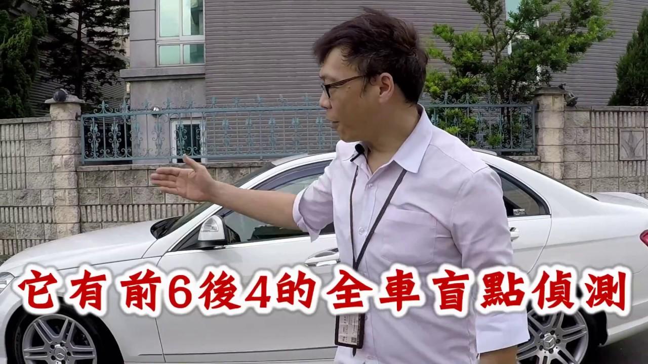 C250AMG日規外匯 這車也太漂亮了吧/?老蕭來說中古車~另有接單引進各種外匯車? - YouTube