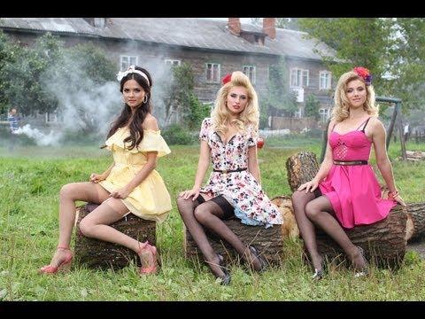 Клип Fabrika - Не родись красивой