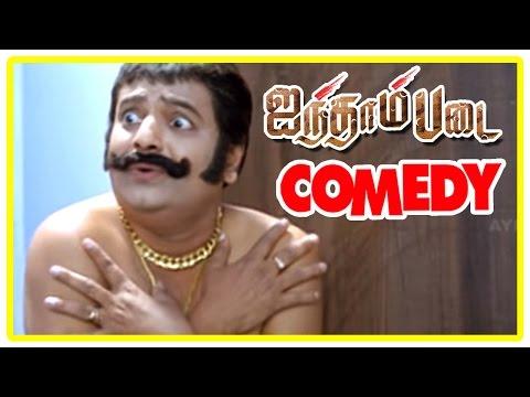 Aintham Padai | Aintham Padai Tamil Full Movie Comedy Scenes | Vivek | Sundar C Comedy scene | Vivek