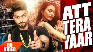 Att Tera Yaar [BASS BOOSTED] | Navv Inder | Feat Bani J | Latest Punjabi Song 2016