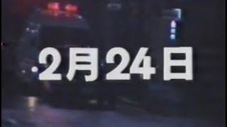 1989 2 26放送(フジテレビ)