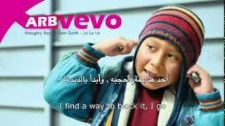 Naughty Boy ft Sam Smith La La La مترجمة)  اغنية لالالا رووووووعة)