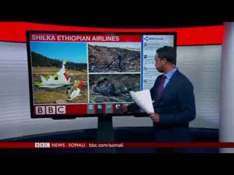 Walalka gabadhi kudhimatay diyaradii Ethiopian airline