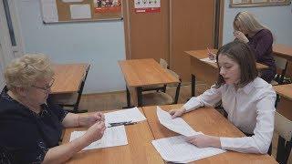 Итоговое собеседование по русскому языку для девятиклассников