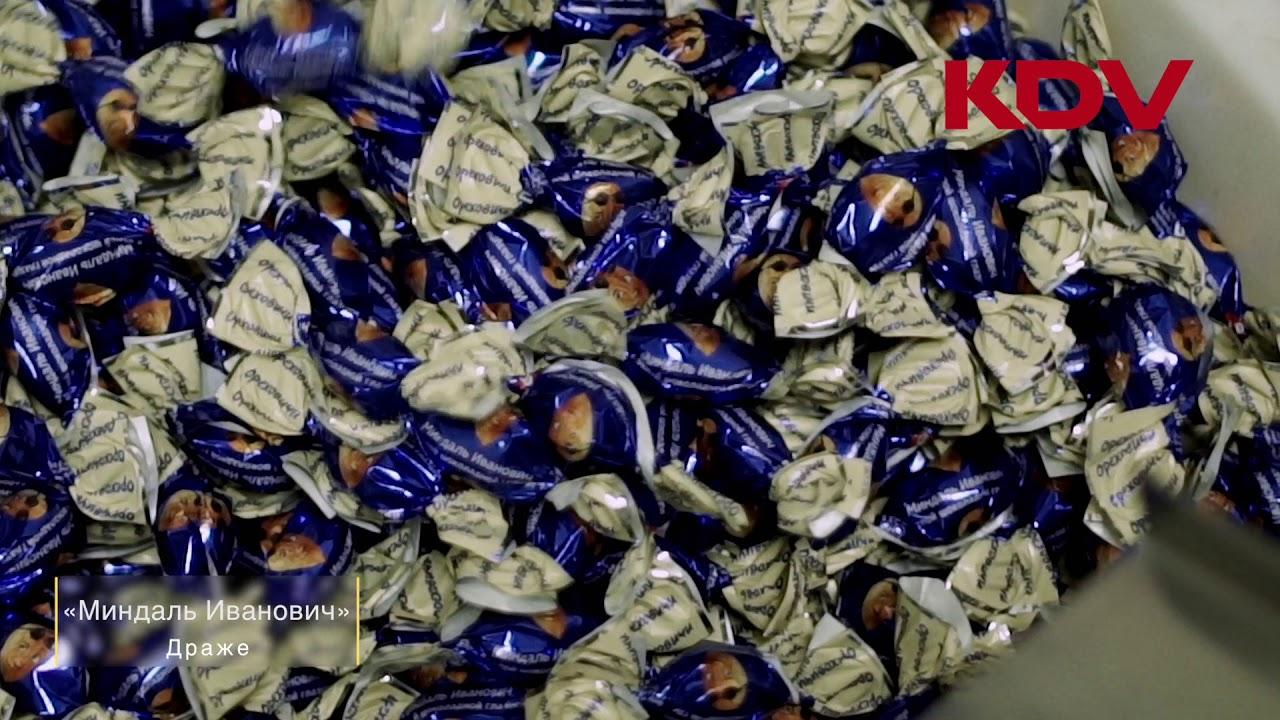 «Ореховичи», конфета «Фундук Петрович» в молочной шоколадной глазури, 200г