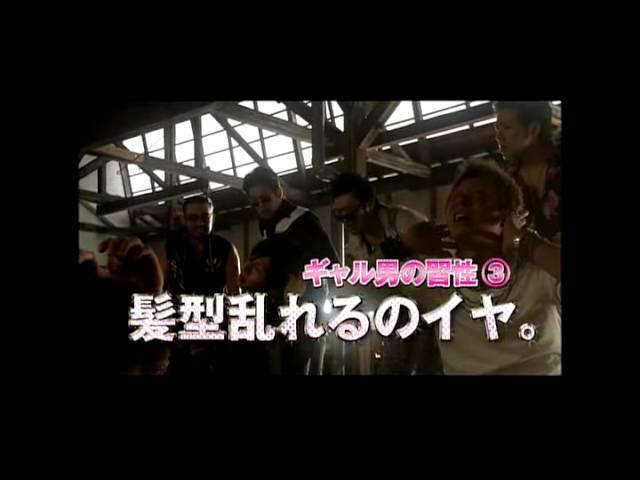 映画『men's egg Drummers -メンズエッグ・ドラマーズ-』予告編