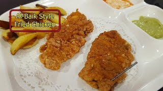 AL-BAIK Style Homemade Fried Chicken Recipe in Hindi | Saudi Arabian Dish | My Kitchen My Dish