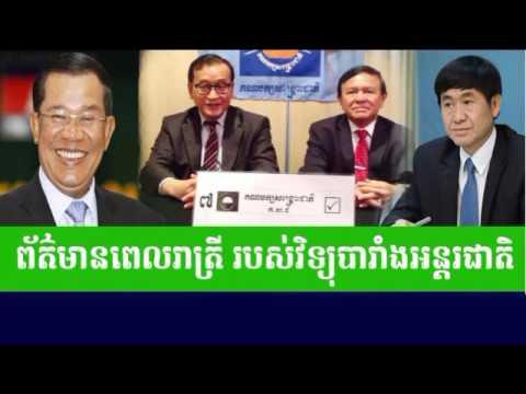 Cambodia News Today: RFI Radio France International Khmer Night Tuesday 06/20/2017