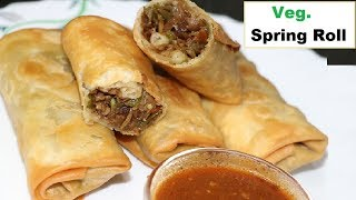 Spring Roll Recipe - Vegetable Spring Roll With Homemade Sheets - Easy Snacks Recipe