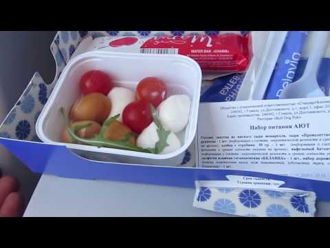 Рейс Гомель-Хургада. Взлёт.  Чем кормят на борту Белавиа.