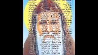 مديح الأنبا كاراس - نبدأ بأسم المسيح