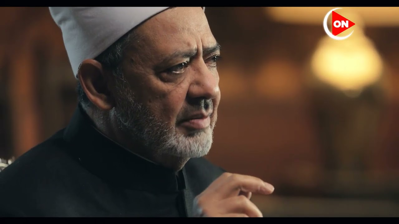الإمام الطيب | أهم مظاهر وسطية الإسلام في تشريعات الحياة اليومية | الحلقة الرابعة  - 16:58-2021 / 4 / 16