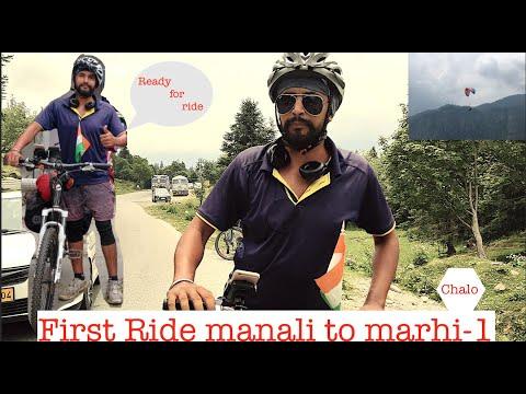 fist day ride bicycle in manali to marhi #part-1 #malang #teen pagal #manali #bicycle #tour leh thumbnail
