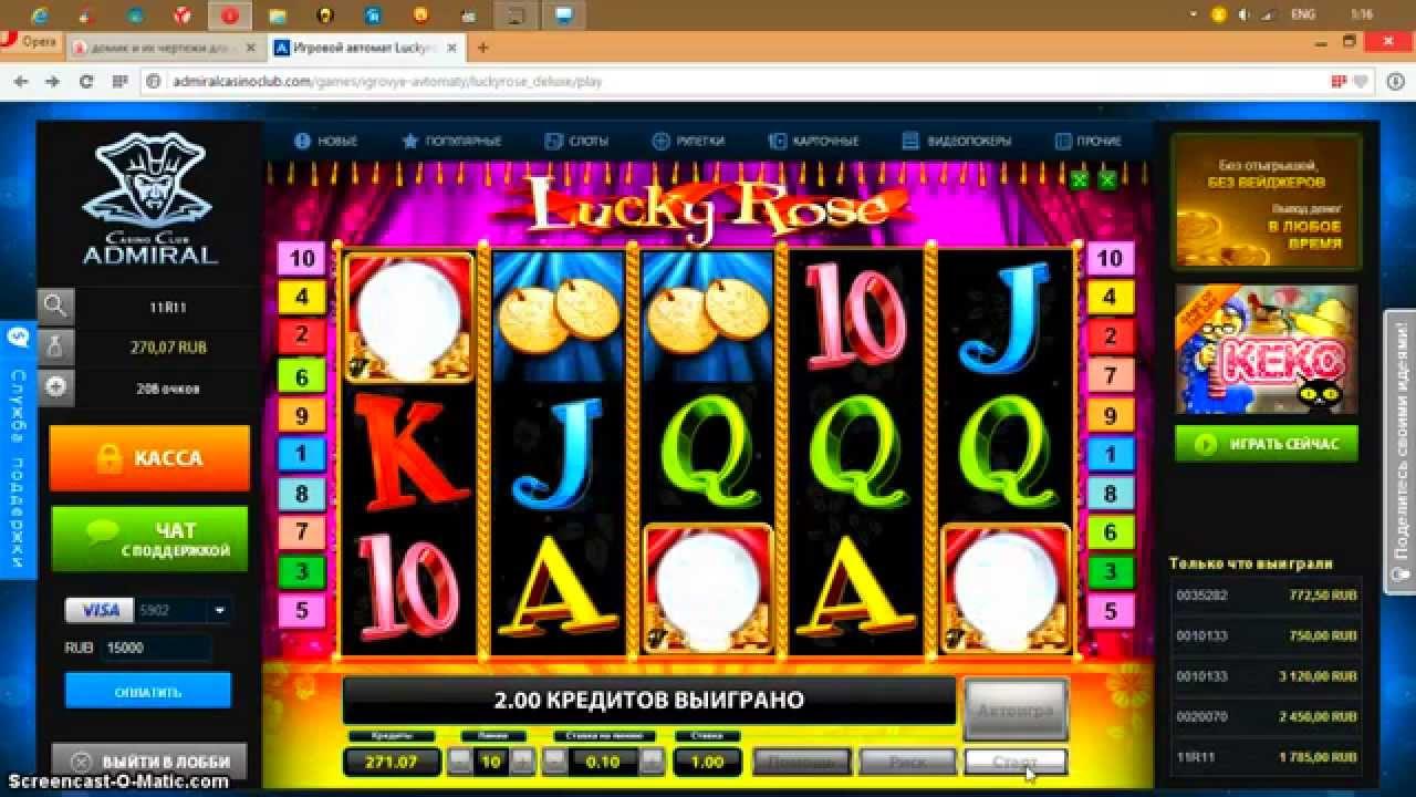 казино онлайн адмирал официальное зеркало сайта!