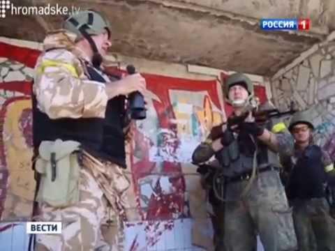 АЭС на Украине: угроза безопасности всему миру
