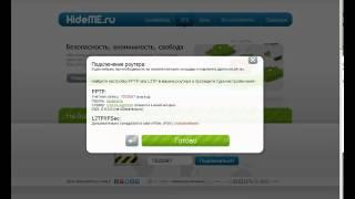 Ищу рабочий брут на yandex.ru- HPC