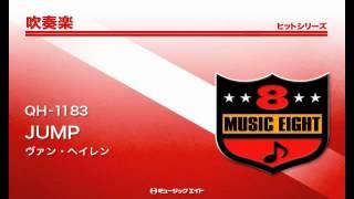 【QH-1183】 JUMP/ヴァン・ヘイレン 商品詳細はこちら→http://www.musi...