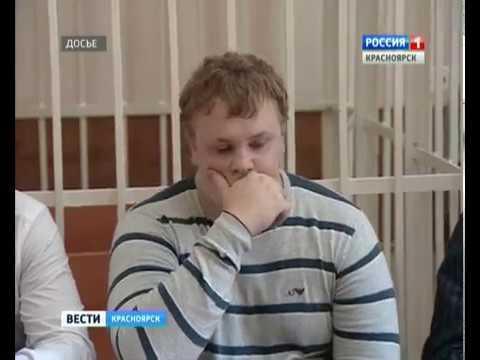 В Иланском районе прошло первое судебное заседание по условно-досрочному освобождению Дмитрия Когана
