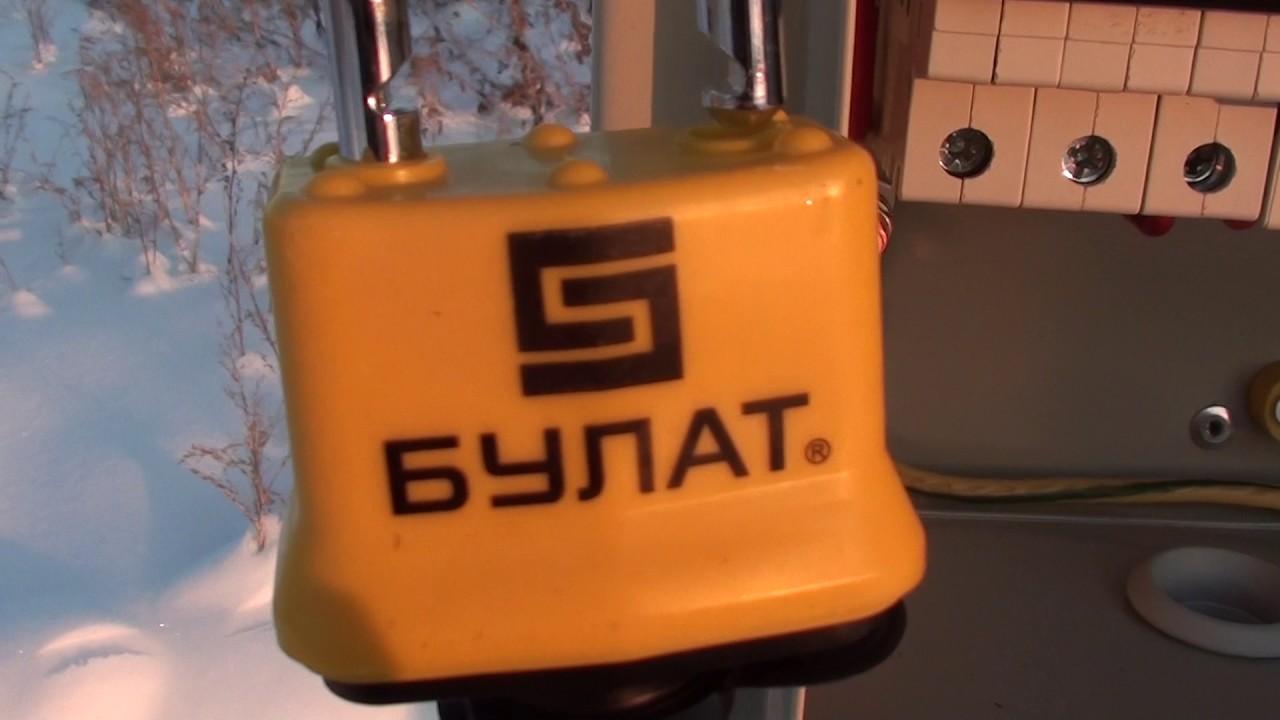 Подключение электричества на трубостойке