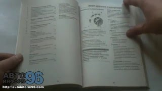 видео Ленд ровер техническое обслуживание по книге
