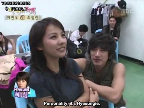 lee minwoo shinhwa dating