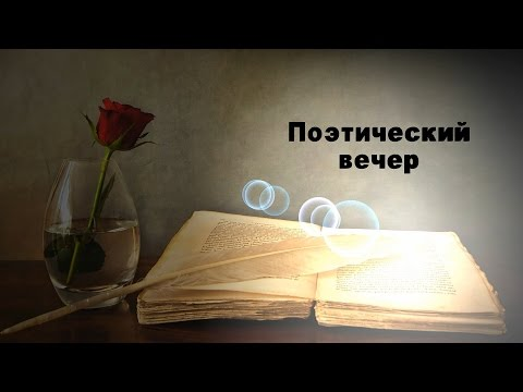 Балерина (стихи Катрин Шу)