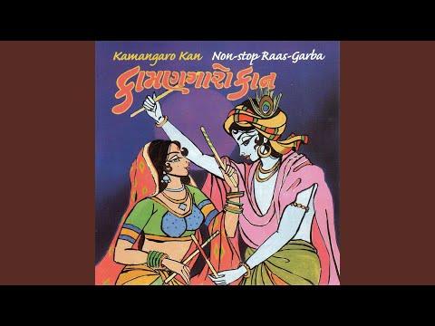 Ek Vaar Shyam Tame Radhane Kahidyoke