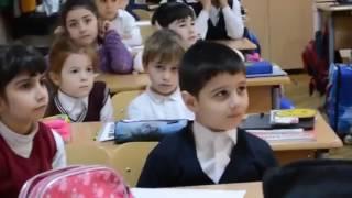 Открытый урок по познанию мира 1 класс школа №251 Бабаева Фахрия Фикретовна